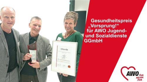 """Gesundheitspreis """"Vorsprung!"""" für AWO Jugend- und Sozialdienste GGmbH"""